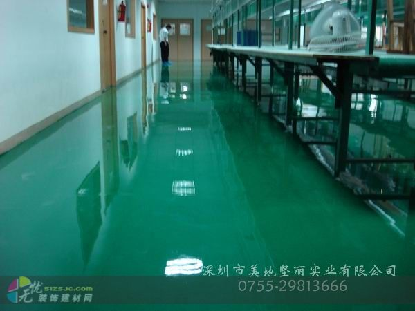 丽OA-500网络地板及线槽-防静电地板
